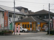 (株)コモハラ不動産草木店