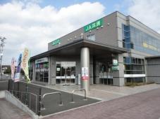 仙台農業協同組合 高砂不動産センター