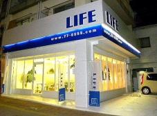 有限会社LIFE