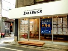株式会社バレッグス 武蔵小山支店