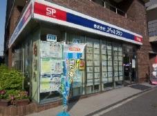 株式会社スペース・プラン登戸店