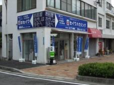 株式会社 セイワ 徳島店
