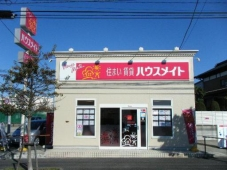 株式会社ハウスメイトショップ 横浜立場店