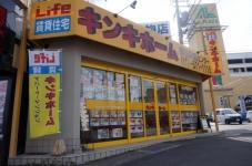 株式会社 キンキホーム 堅田駅前センター