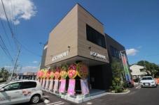 株式会社 ROOM NAVI 株式会社 ROOM NAVI 藍住店