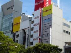 株式会社キンキホーム あおば通駅前センター