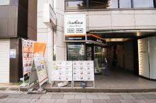 株式会社スタートライン 株式会社スタートライン MINATO浜松町店