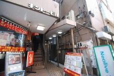 株式会社スタートライン 御茶ノ水店