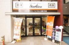 株式会社スタートライン ベイフロント勝どき店