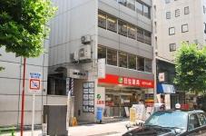 株式会社スタートライン 築地聖路加通り店