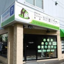 株式会社 北章ハウザー 円山店