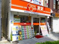 賃貸大阪株式会社 福島店