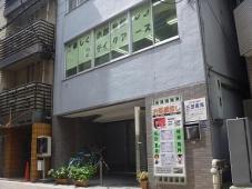 株式会社テイク・アース