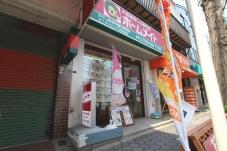 ホームメイトFC JR甲子園口駅前店 さくらリビング株式会社