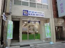 (株)ケイズホーム 明石店