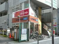 株式会社ハウスメイトショップ 藤沢店