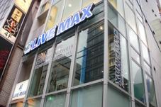 株式会社リブマックス リブマックス六本木店