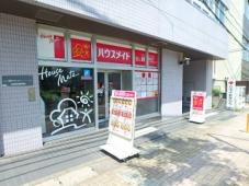 株式会社ハウスメイトショップ 二俣川店