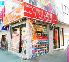 賃貸大阪株式会社 京橋店