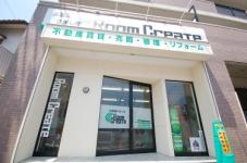 ㈱ Room Create 徳島店