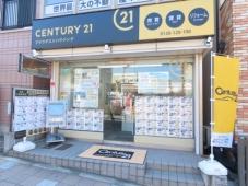 センチュリー21エヌプライズ放出駅前店 (エヌプライズ株式会社放出駅前店)
