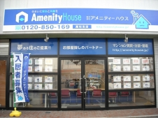 株式会社アメニティーハウス 高松支店