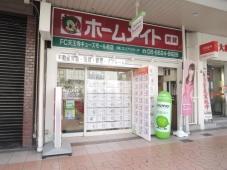 株式会社エリアリサーチ ホームメイトFC天王寺キューズモール前店
