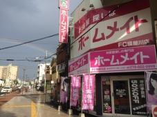 株式会社EASTコーポレーション ホームメイトFC寝屋川店
