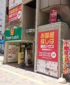 株式会社リードシンアクト  東京ハウス東新宿駅前店