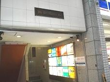株式会社ユニバーサルエステート