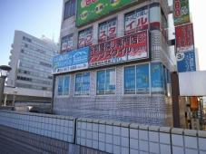 お部屋.COM 上野駅前店