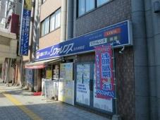 株式会社リファレンス 北九州支店