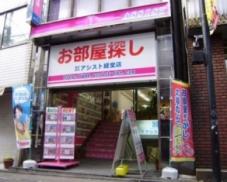 株式会社アシスト経堂店