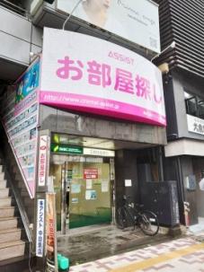 株式会社アシスト 中目黒店