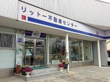 (株)リットー不動産センター