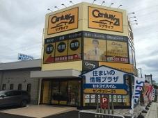 株式会社リブライフ 姫路中央店