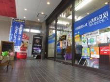 株式会社Vivio 志村坂上店
