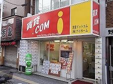 株式会社アイホーム 今里本店