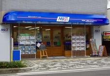 有限会社大阪ホーム・コンサルタント 近鉄八尾本店