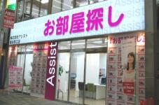 株式会社アシスト 蒲田西口店