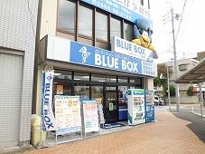 株式会社ブルーボックス春日井支店