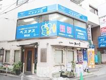 株式会社ベスタスコミュニティ菊名店