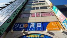 株式会社ルーム 博多駅前店