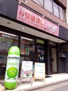 株式会社ロダン 錦糸町店