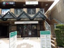 株式会社プライムコーポレーション 下北沢本店