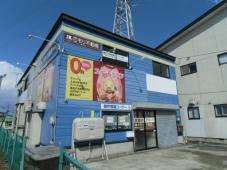 リネシス株式会社 横手店