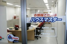 株式会社ハウスマスター町田店