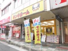 株式会社キンキホーム りんくう泉佐野センター