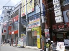 株式会社ディーアール東京 ドッとあーる賃貸 上石神井店