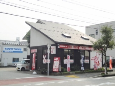 株式会社 沢井エステートサービス FC富山南店